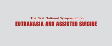 photo of First National Symposium on Euthanasia and Assisted Suicide